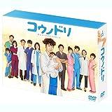 邦ドラマ コウノドリ DVD-BOX TCED-2970 【人気 おすすめ 】