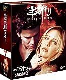 吸血キラー/聖少女バフィー シーズン2 <SEASONSコンパクト・ボックス>[DVD]