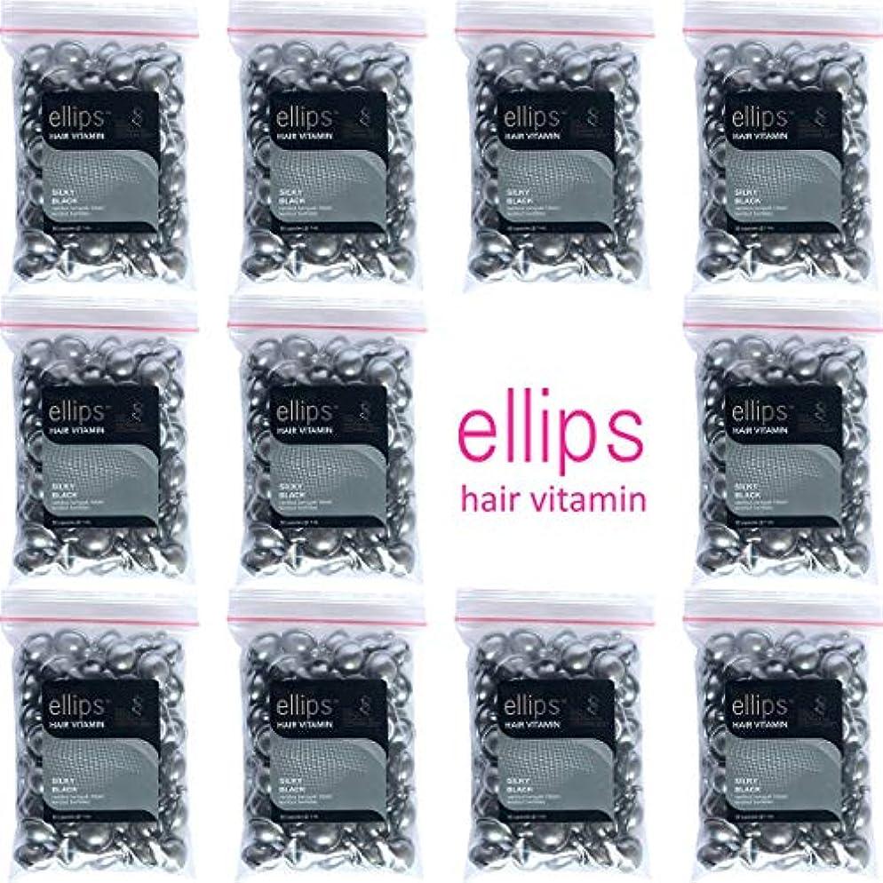 見てある酸度ellips エリプス エリップス ヘアビタミン ヘアオイル 洗い流さないトリートメント プロケラチン配合 袋詰め 50粒入×11個セット ブラック [海外直送品]