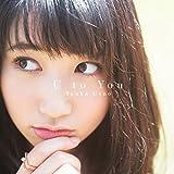 U to You<初回限定盤B>