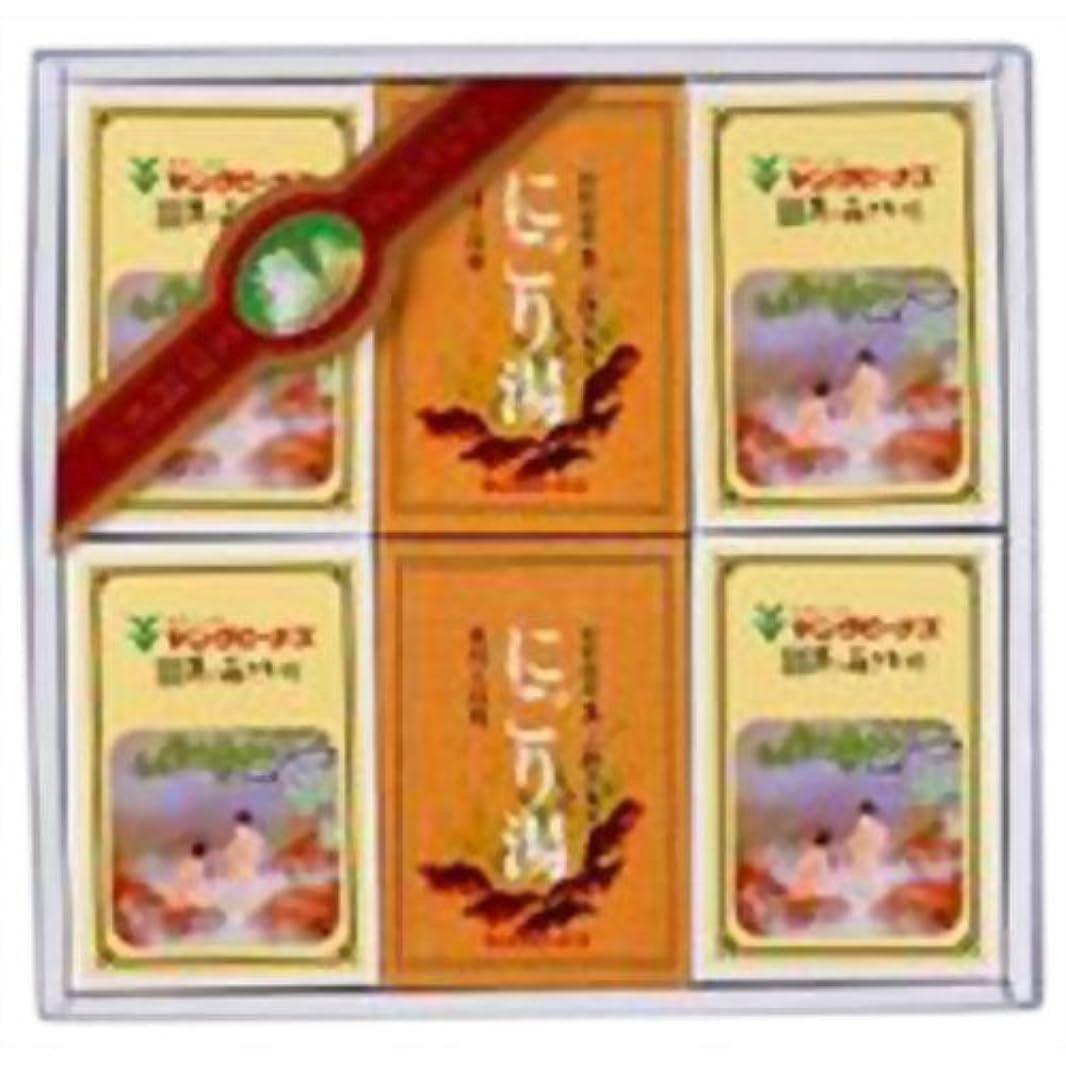 強化するメカニック政令別府温泉 湯の花エキス配合 ヤングビーナス ギフトセット MY-30(ヤングビーナス 60g×16袋+にごり湯 50g×8袋)