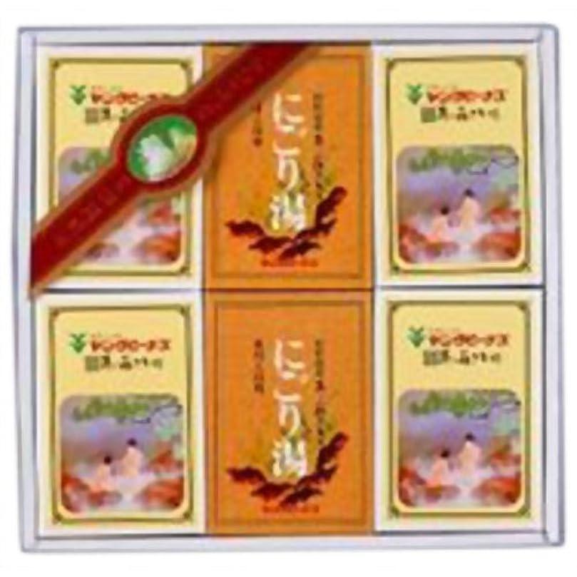 正しくアレルギー法律により別府温泉 湯の花エキス配合 ヤングビーナス ギフトセット MY-30(ヤングビーナス 60g×16袋+にごり湯 50g×8袋)