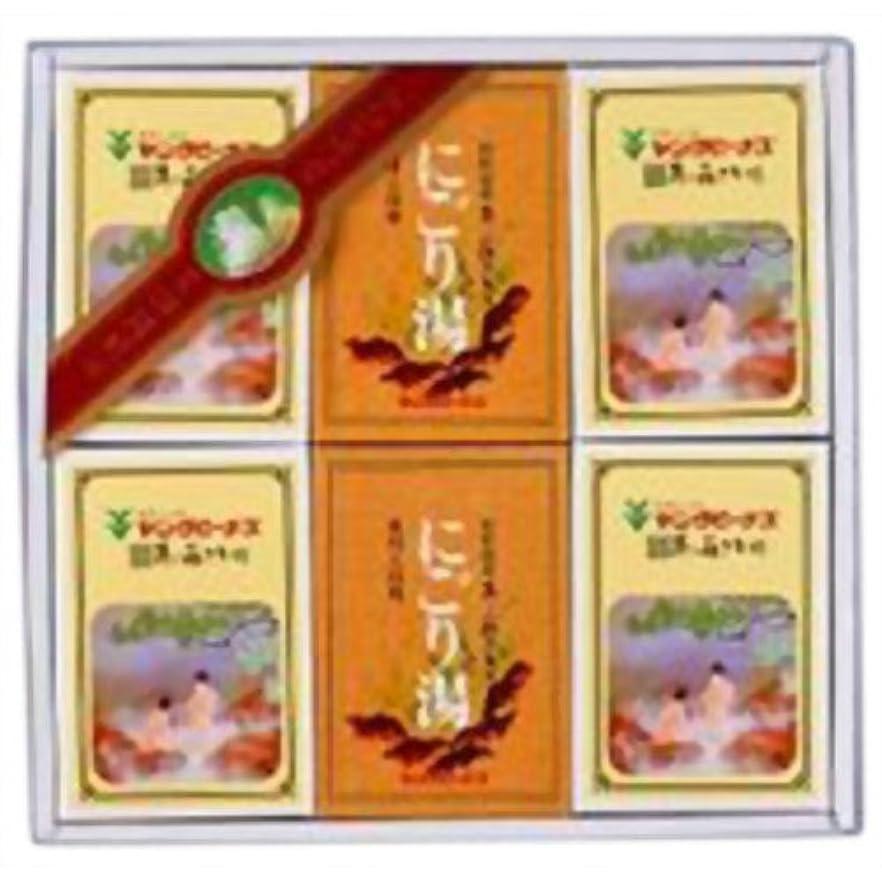 オーナー賭け社会別府温泉 湯の花エキス配合 ヤングビーナス ギフトセット MY-30(ヤングビーナス 60g×16袋+にごり湯 50g×8袋)