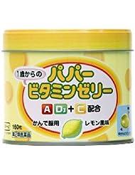 日亚:补货啦!大木制药 维生素软糖AD+C 柠檬味 160粒 补货1410日元(约¥100)