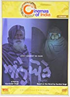 Anhey Ghorhey Da Daan Punjabi DVD (Indian/Cinema/Film/2011/National Award Winning Film)