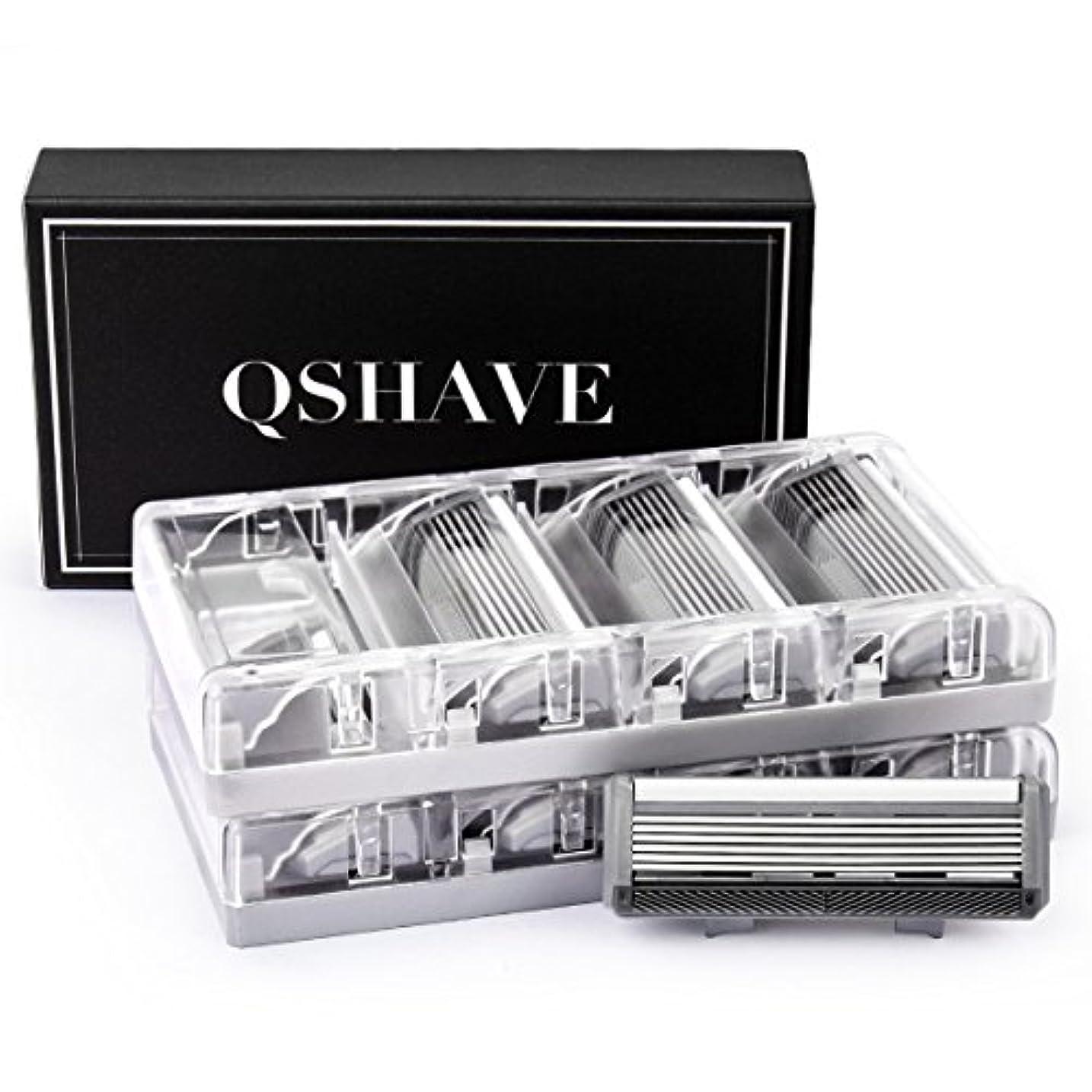 代わりにを立てるショートカット小切手QSHAVEのX6 (6枚刃) カミソリ替刃カートリッジは、トリマーがドイツ製でQSHAVEブラックシリーズのカミソリにお使いいただけます。 (8つ入り)