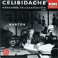 バルトーク:管弦楽のための協奏曲/Bartok: Concerto For Orchestra