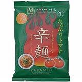 辛麺屋 桝元 トマト辛  (1食 149g)×10袋