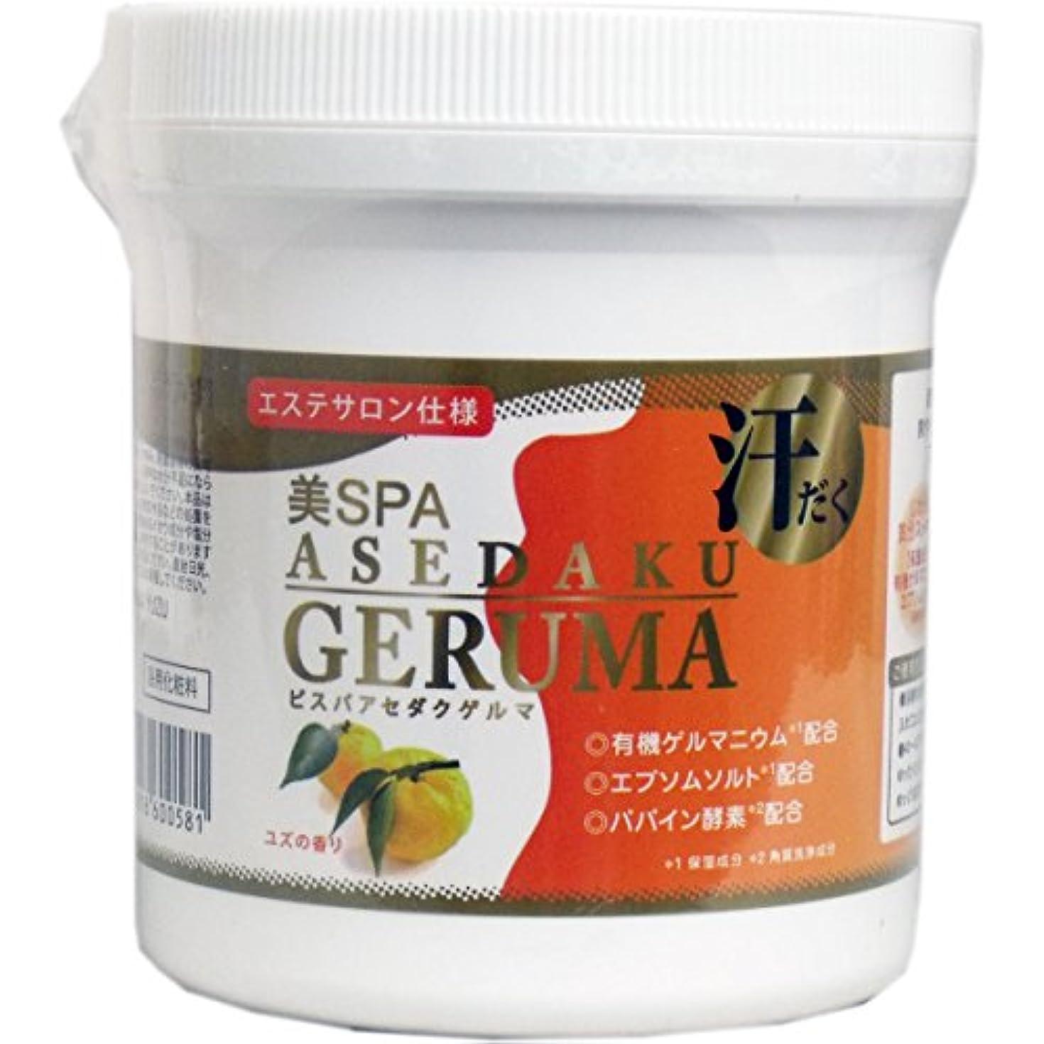 トリム害物思いにふける日本生化学 ゲルマニウム入浴料 美SPA ASEDAKU GERUMA YUZU(ゆず) ボトル 400g