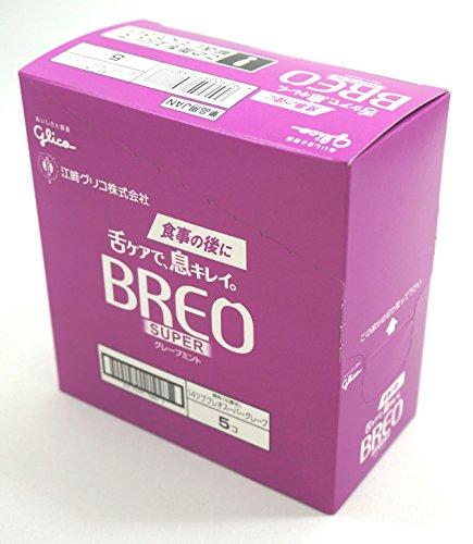 『江崎グリコ ブレオスーパー タブレット(BREOSUPER)<グレープミント> 14粒×5個 オーラルケア 口臭ケア』の5枚目の画像