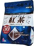 アバンス アールグレイ 紅茶 三角ティーバッグ 50P×6個