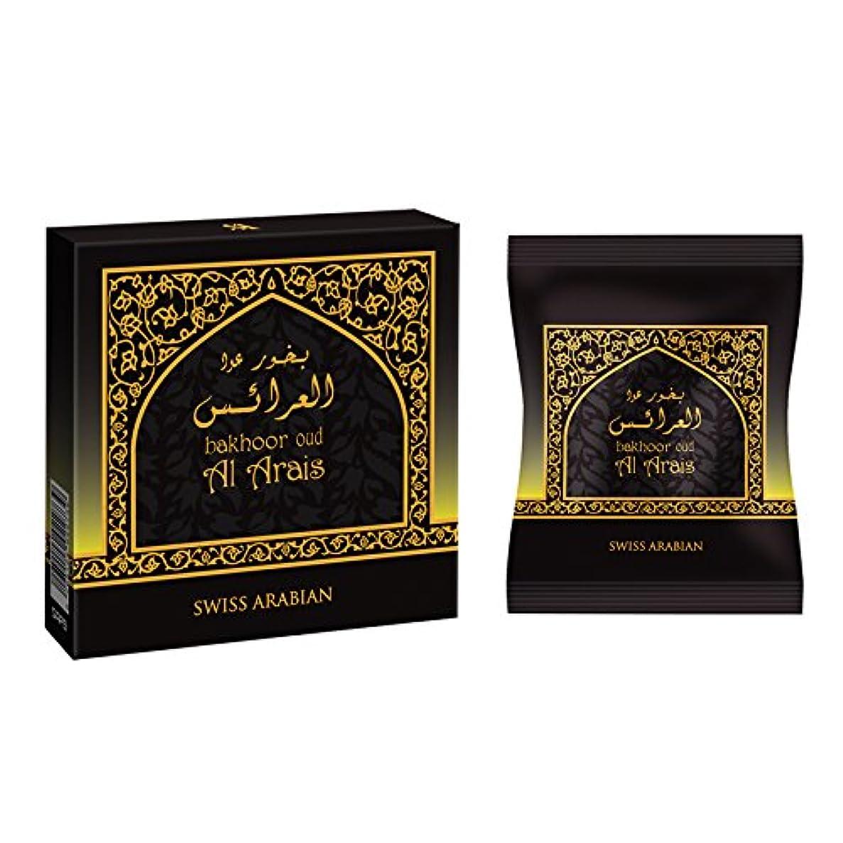少年成り立つ方向swissarabian Oud Al Arais Bakhoor (40g) Incense