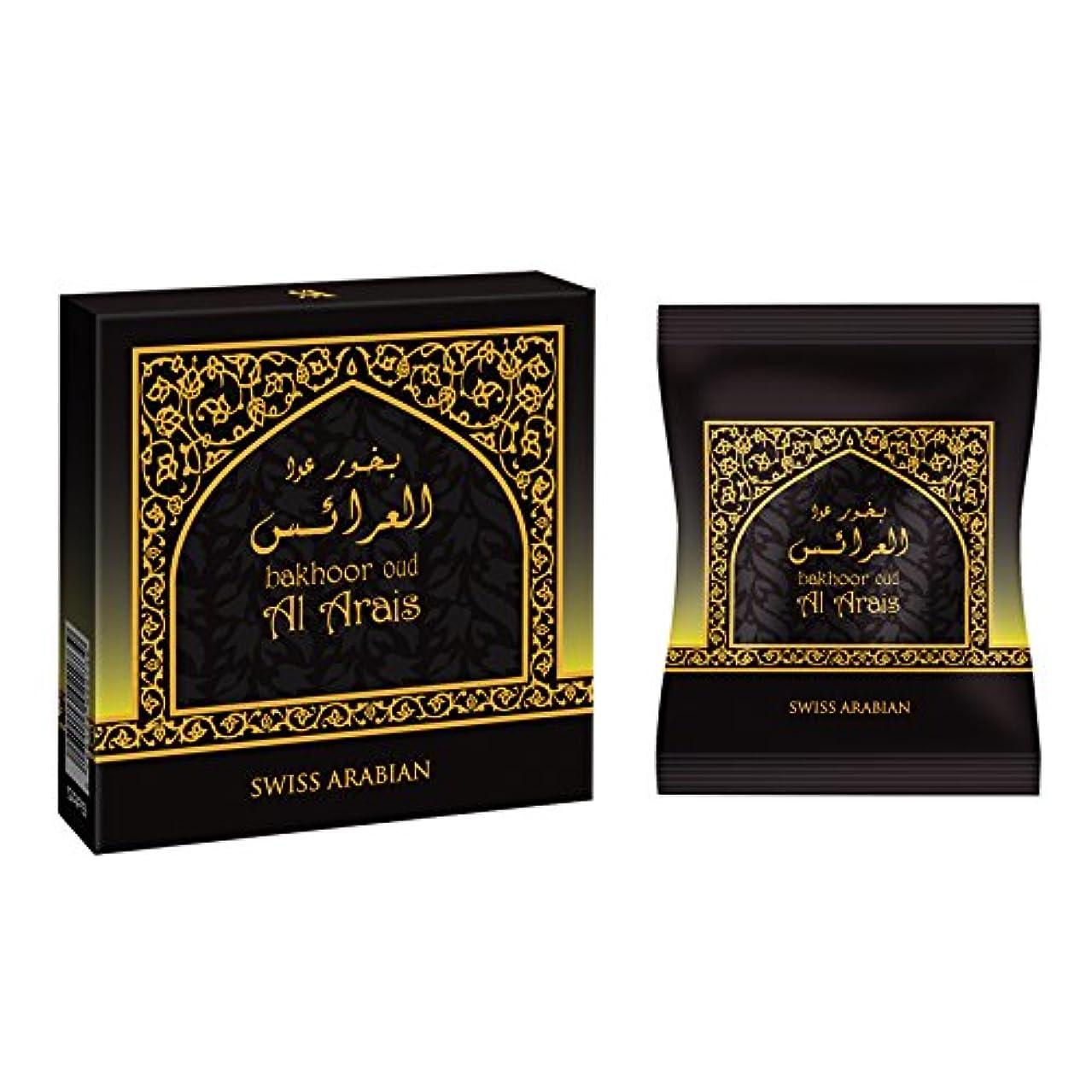 しなやかな奇跡的な人工swissarabian Oud Al Arais Bakhoor (40g) Incense