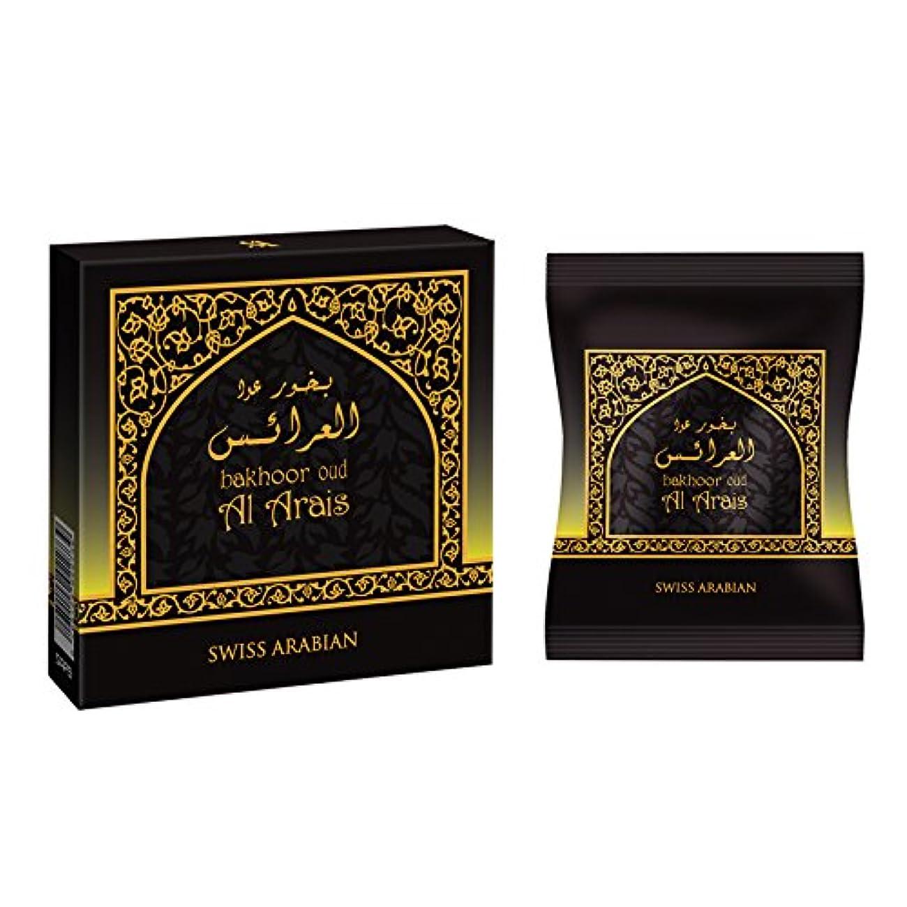 休暇ライトニング殺人swissarabian Oud Al Arais Bakhoor (40g) Incense