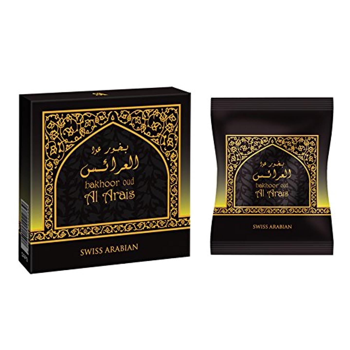 のぞき見スリッパ不快swissarabian Oud Al Arais Bakhoor (40g) Incense