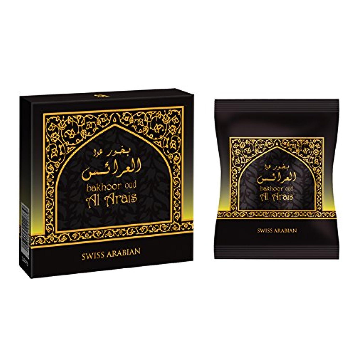 どこ不十分なおそらくswissarabian Oud Al Arais Bakhoor (40g) Incense
