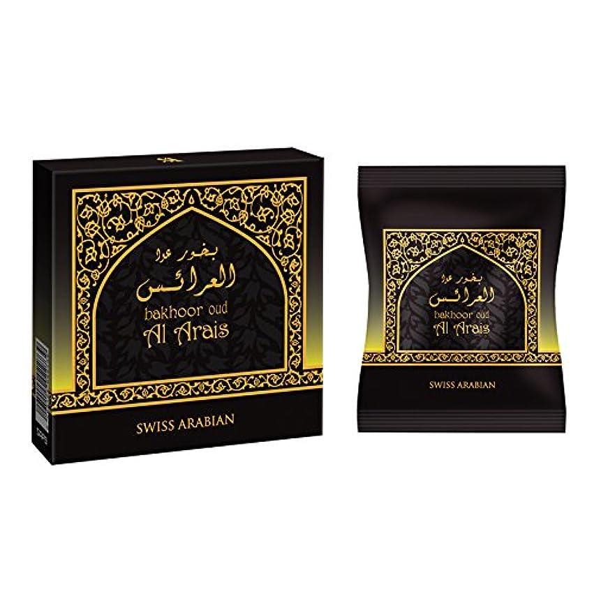 個人的な私たち自身展開するswissarabian Oud Al Arais Bakhoor (40g) Incense