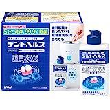 【Amazon.co.jp限定】デントヘルス デンチャーケア 超音波入れ歯洗浄キット(除菌液250ml入り)+除菌液250ml