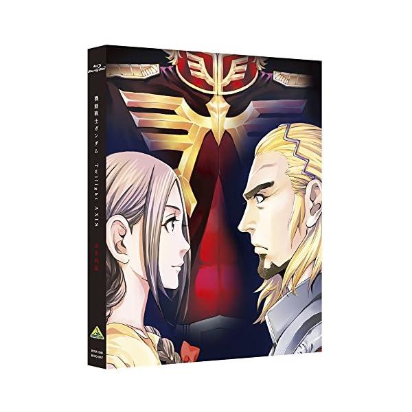 機動戦士ガンダム Twilight AXIS 赤...の商品画像