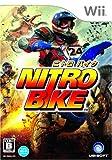 「ニトロバイク/NITRO BIKE 」の画像