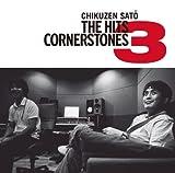 THE HITS~CORNERSTONES3~