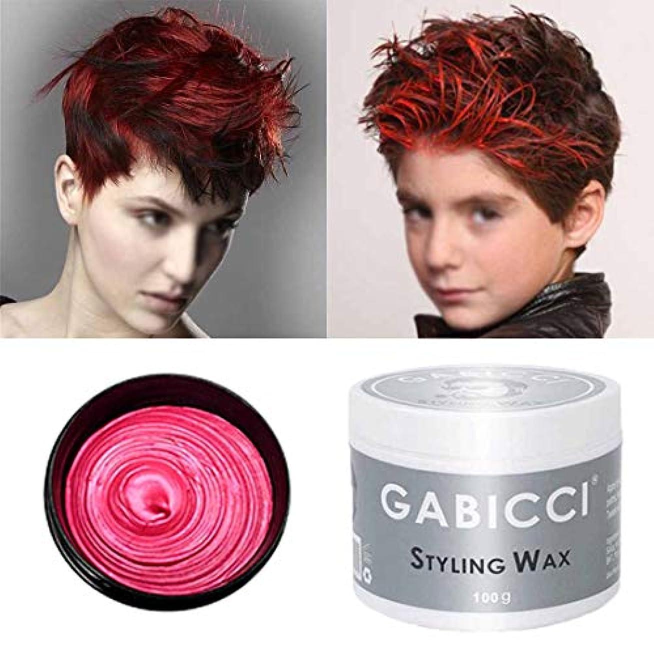 実行規制スクラップブックカラー ワックス 髪染め ヘアカラーワックス ダイヘア ワンタイムヘアワックスユニセックス8色diyヘアカラーヘアパーティーロールプレイング (チャームレッド)
