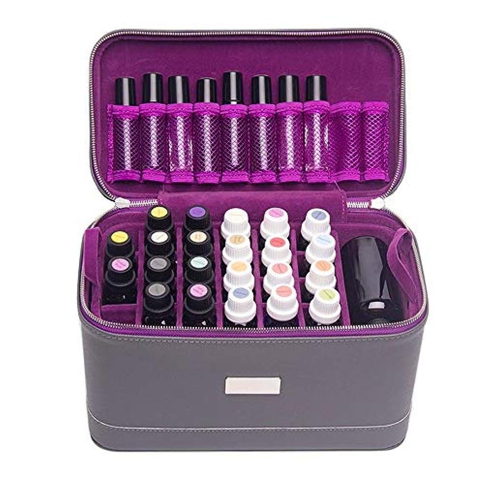 不信自治的蚊エッセンシャルオイルストレージボックス 66本のボトル用エッセンシャルオイルの収納ケースキャリングケースは、旅行グレーのために10?15mlのバイアルパーフェクトを開催します 旅行およびプレゼンテーション用 (色 : グレー, サイズ : 27X17.5X14.5CM)
