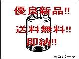 ジムニー ジムニーシエラ 新品 フューエルポンプ 燃料ポンプ 15100-80C30