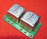 PO Sourse トランス中古パーマロイ100Ω:47K MCフォノ昇圧トランス回路基板LPビニールMCステップアップトランス USED 1PCS/LOT [並行輸入品]