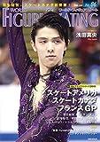 ワールド・フィギュアスケート 86 画像