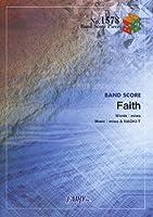 バンドスコアピースBP1578 Faith / miwa (BAND SCORE PIECE)
