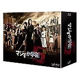 【Blu-ray】マジすか学園5 スペシャルBlu-ray BOX