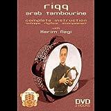 Riqq Arab Tambourine Instruction [DVD] [Import]