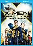 X-MEN:ファースト・ジェネレーション 2枚組DVD&ブルーレイ&デジタルコピー(DVDケース)〔初回生産限定〕