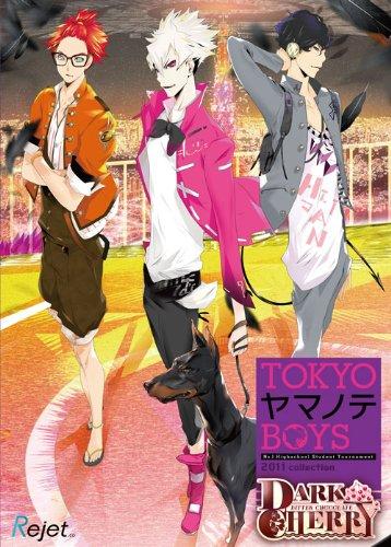 TOKYOヤマノテBOYS DARK CHERRY DISC 通常版 / Rejet
