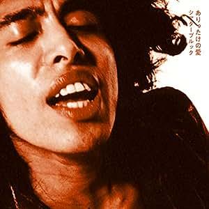 【メーカー特典あり】ありったけの愛(完全生産限定盤)(オリジナル・ステッカー付) [Analog]