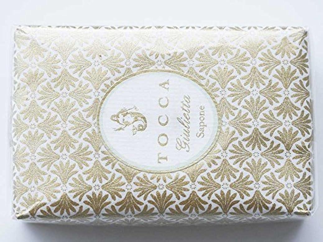 前置詞ゲーム船乗りTOCCA(トッカ)石鹸 ソープバー ジュリエッタの香り