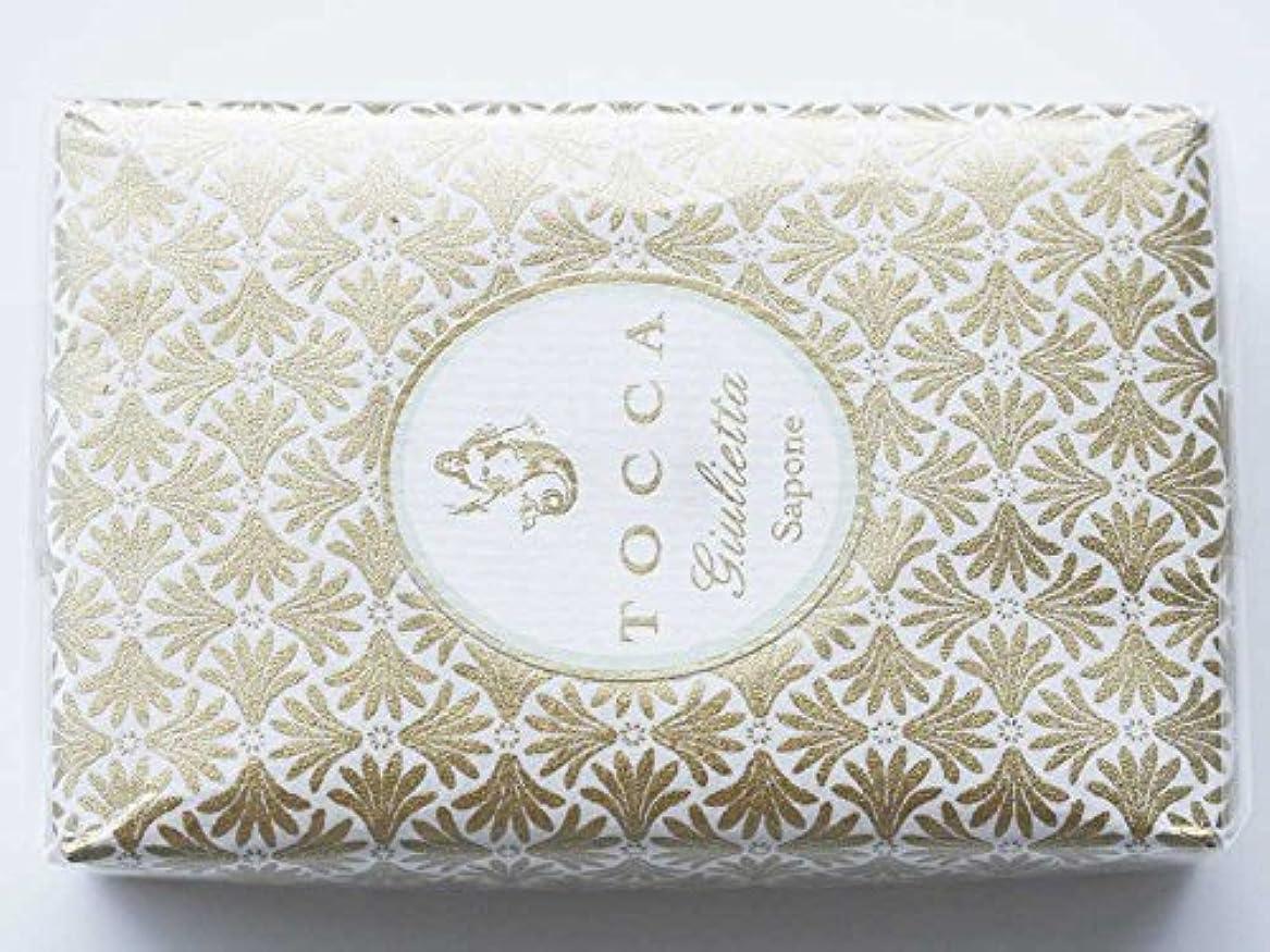 パテ代理店拒否TOCCA(トッカ)石鹸 ソープバー ジュリエッタの香り
