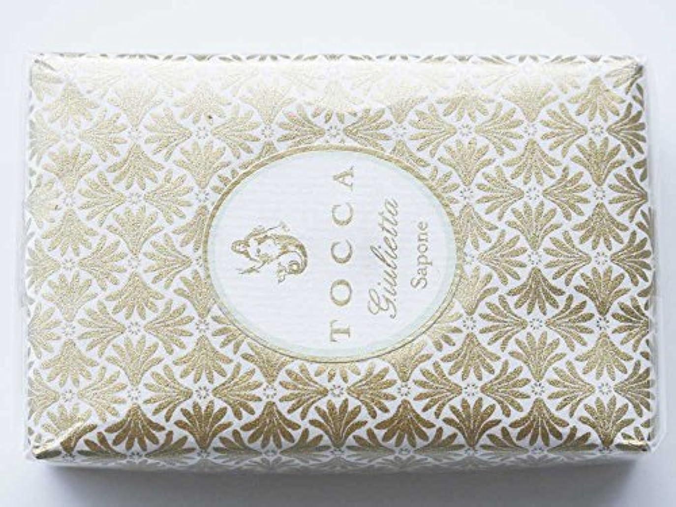 締め切り心のこもった恩恵TOCCA(トッカ)石鹸 ソープバー ジュリエッタの香り
