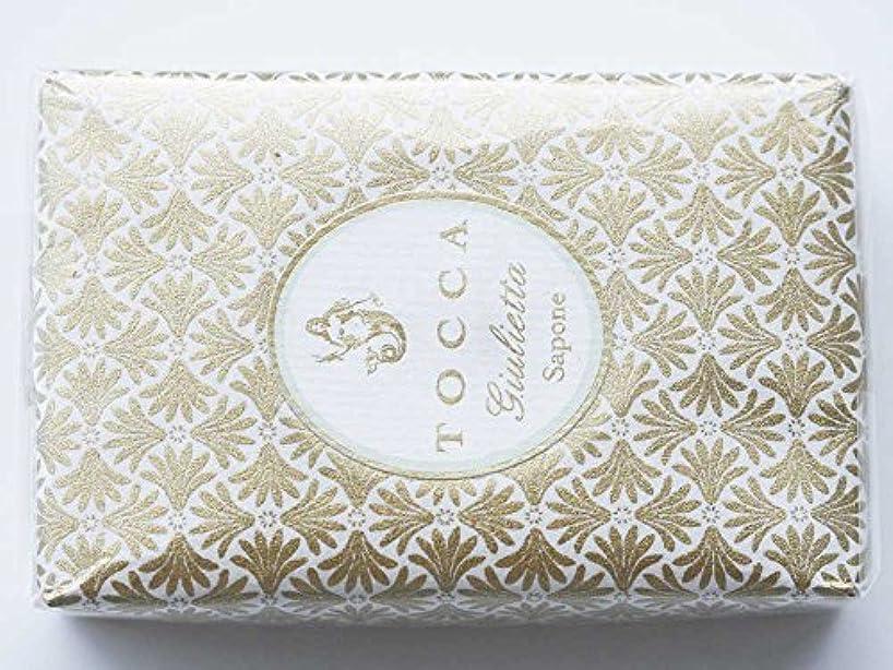 チチカカ湖手錠栄養TOCCA(トッカ)石鹸 ソープバー ジュリエッタの香り