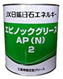 JX日鉱日石 エピノックグリースAP(N)2   (環境対応商品:低臭気万能極圧型グリース) 2.5kg缶x6