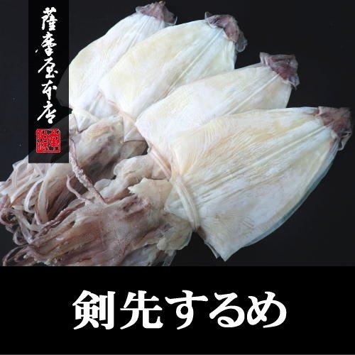 剣先するめ/1kg/送料無料/アタリメ/Mサイズ/するめいか/ケンサキ/スルメ/烏賊/いか