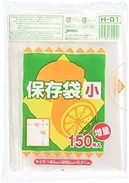 ジャパックス ポリ袋 半透明 小 横18×縦25cm 保存袋 徳用 H-01 150枚入