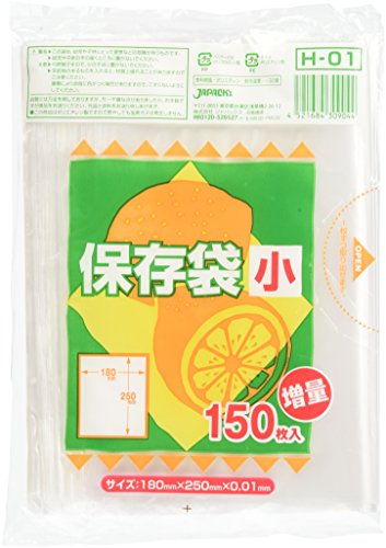 ジャパックス 保存用ポリ袋 小 (半透明) H-01 ポリエチレン (150枚入) XPL3303