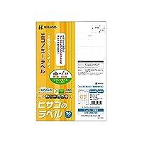 (まとめ買い) ヒサゴ エコノミーラベル 65面 A4 30シート入 ELM023S 【×3】