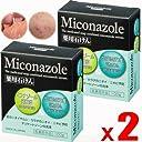 【2個】白金製薬 ミコナゾール薬用石けん 100g (4935583205053-2)