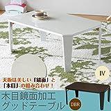 グッドテーブル ( 折りたたみローテーブル ) 幅75cm×奥行50cm 木目調鏡面加工 折れ脚 北欧風 木目 高級感 センターテーブル 机 アイボリー 完成品 NK-7502
