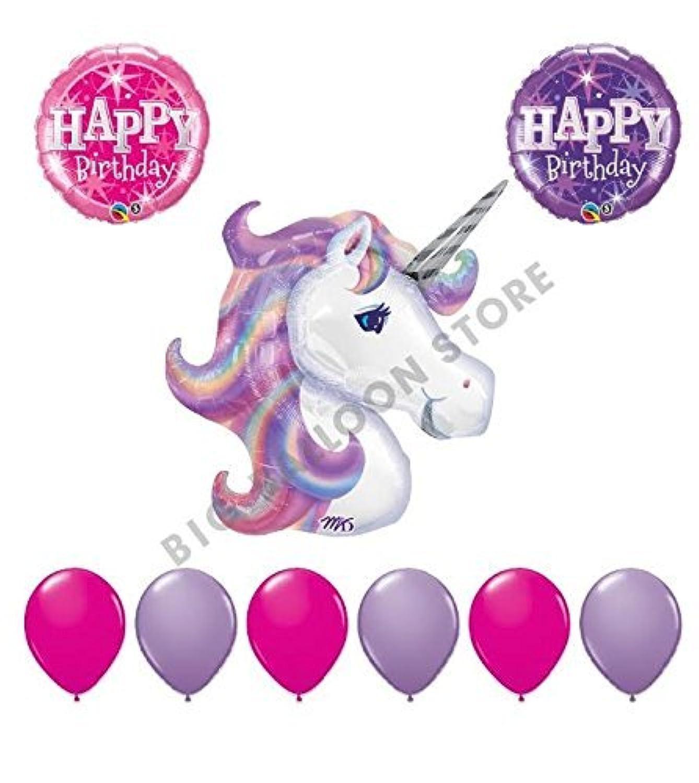 9個入りユニコーン誕生日パーティーバルーンブーケ