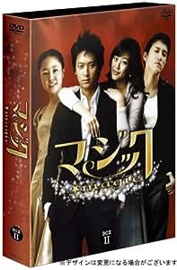 マジック DVD-BOXII