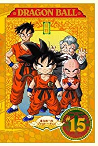 DRAGON BALL #15 [DVD]